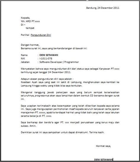 Contoh Surat Pengunduran Diri Yang Baik Dan Benar by Contoh Surat Pengunduran Diri Resign Yang Baik Dan Benar