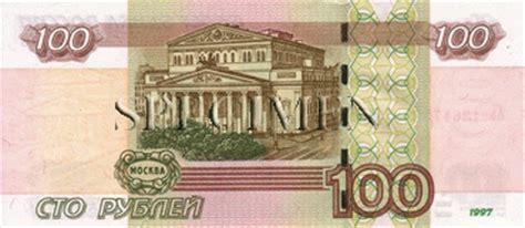bureau de change cen change rouble russe eur rub cours et taux cen