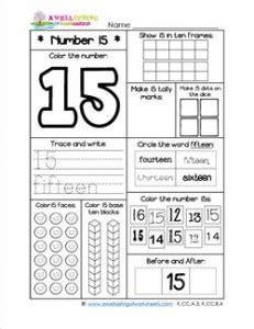 base ten worksheet number worksheets for kindergarten number 15 worksheet