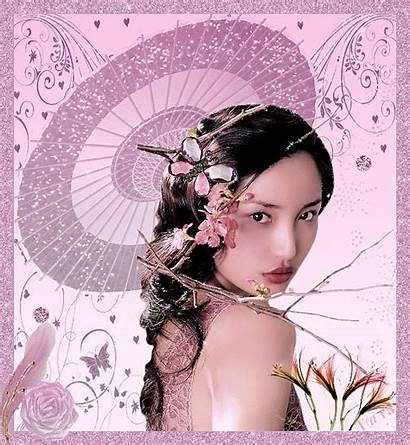 Belle Femme Bonne Visage Gifs Bon Asie