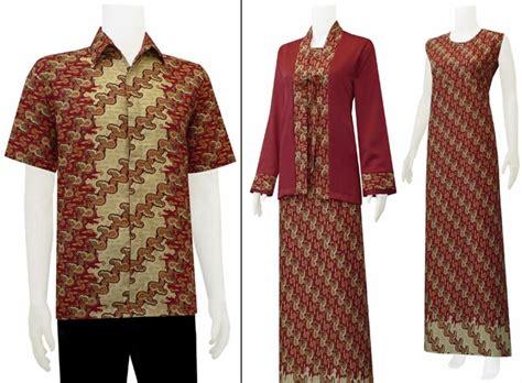 Pakaian tradisional dari bangka belitung dinamakan paksian. 36 Terbaru Gambar Model Baju Batik Semi Formal