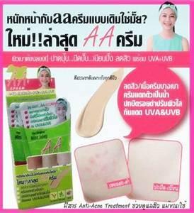 Средства для похудения в таиланде