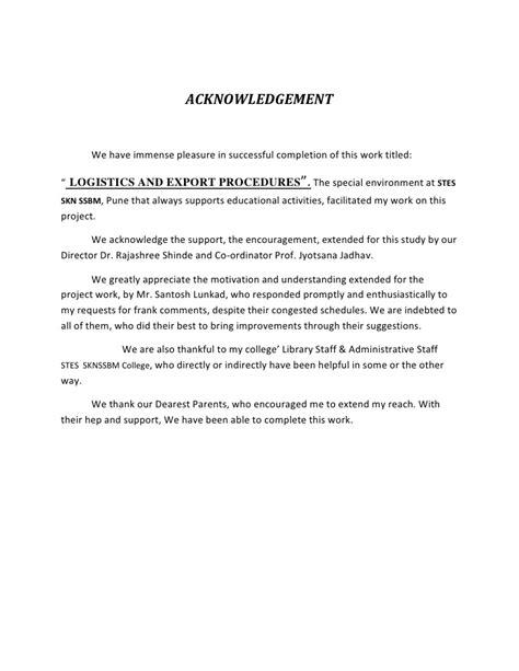 acknowledgement letter  term paper  sample paper