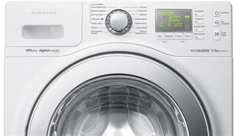les 10 meilleures machine 224 laver comparatif et classement