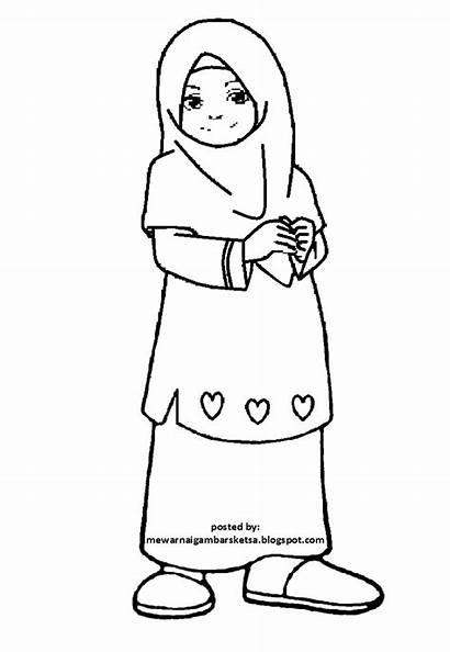 Mewarnai Gambar Anak Kartun Sketsa Muslimah Mengaji