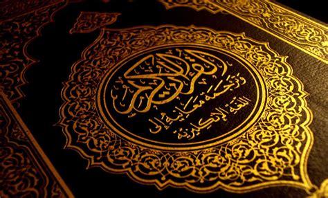 Quran Wallpapers  Wallpaper Cave