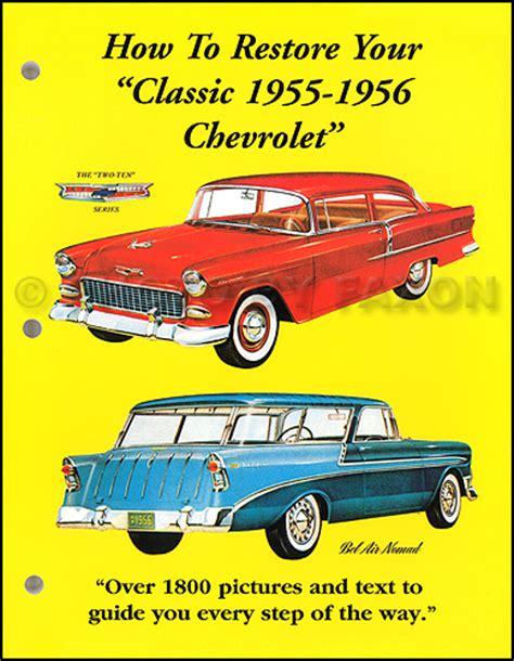 auto body repair training 1954 chevrolet corvette regenerative braking 1955 1956 chevy cd rom repair shop manual parts book all cars corvette