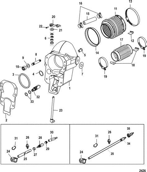 mercruiser alpha  gen ii   bell housing parts