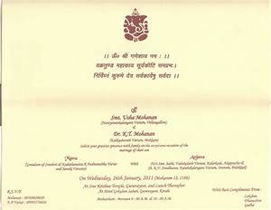 Indian hindu wedding invitation cards in hindi various for Images of hindu wedding invitations