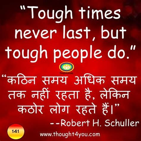 inspirational quotes  hindi  pinterest love
