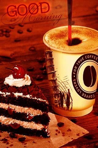 #funny #coffee #season 2 #comedy #baseball. Good Morning -- Coffee and Cake :: Hello! :: MyNiceProfile.com