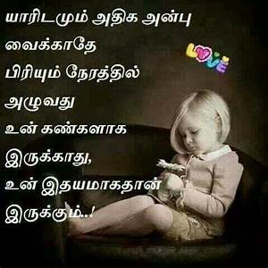 64 best images about tamil quotes on Pinterest