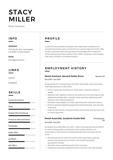 retail assistant resume samples writing guide
