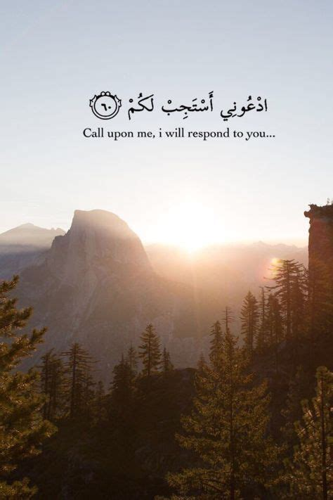 quran quotes call     respond   holy