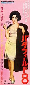 381 best images about Japanese Posters on Pinterest ...