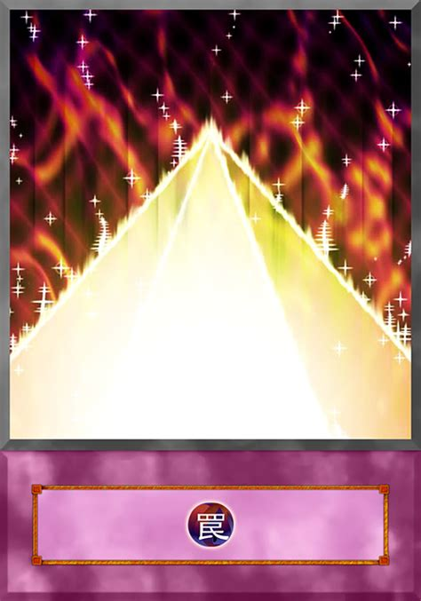 yu gi oh the pyramid of light pyramid of light by yugiohfreakster on deviantart