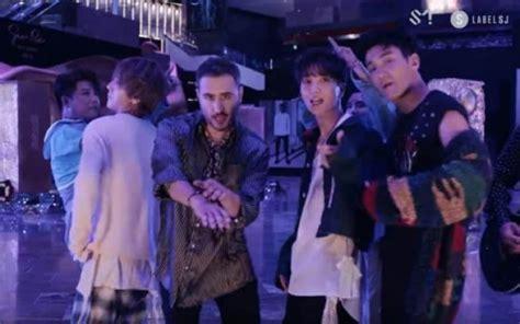 Super Junior Y Reik Estrenan Dueto