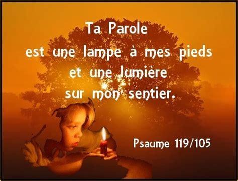 Parole Entre Nous by De Moi A Toi Seigneur Page 2
