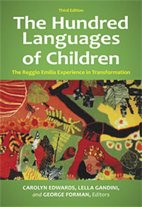 languages  children  carolyn edwards