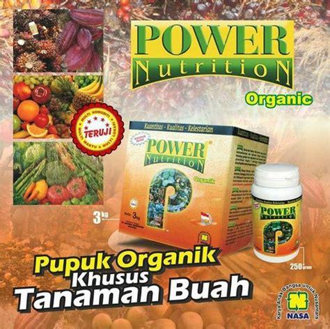 jual pupuk organik  tanaman buah power nutrition