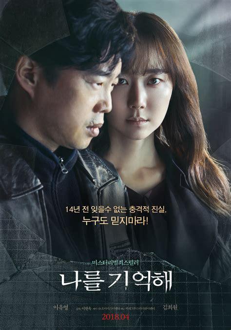 Marionette (Korean Movie) - AsianWiki