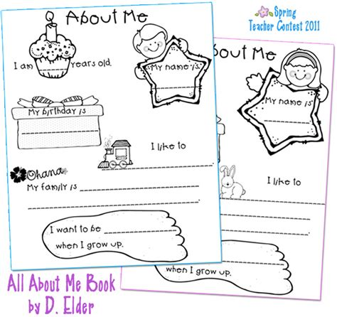 spl children all about me storytime 865 | allaboutme