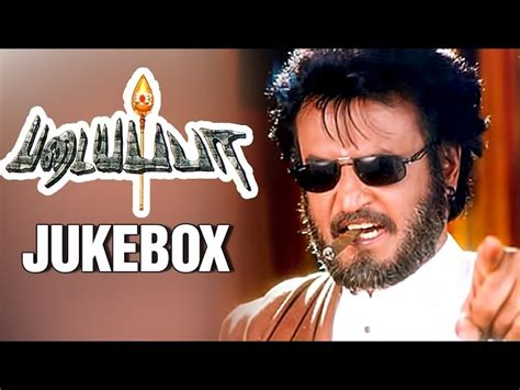 Padayappa Tamil Movie Songs Audio Jukebox Rajinikanth