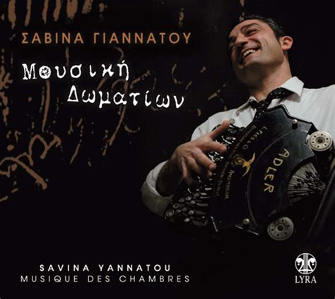 musique de chambre savinayannatou com the official site