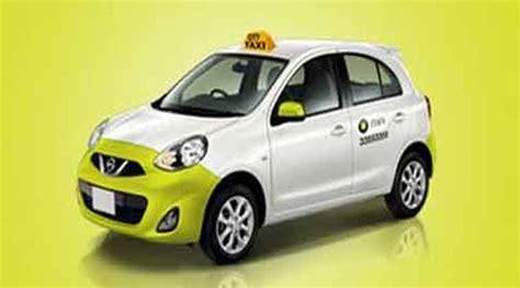 Per Kilometre Motor Vehicle Rates