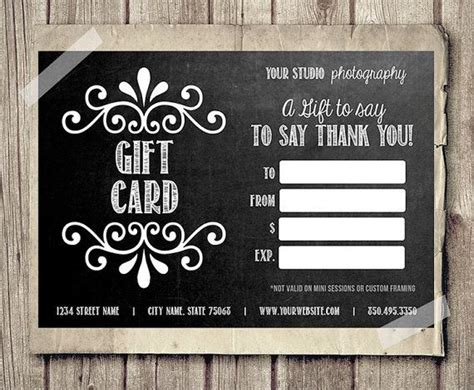 gift card printable digital gift certificate