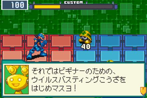 rockman exe  real operation  game gamefabrique
