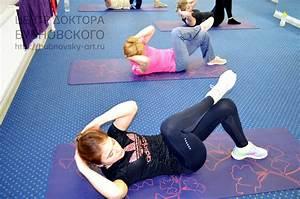 Упражнения доктора бубновского от простатита
