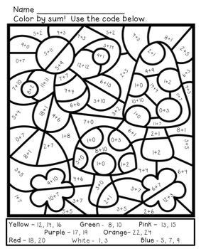 math coloring sheets for spring addition and subtraction to 20 printables addition