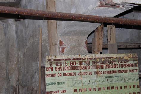 Liepāja- Bijusī linoleja,korķa fabrika - Spoki - bildes 8