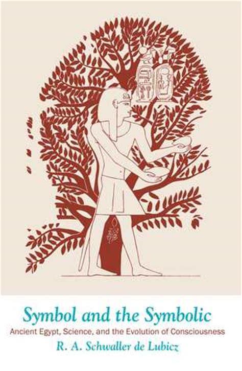 symbol   symbolic ancient egypt science   evolution  consciousness  ra
