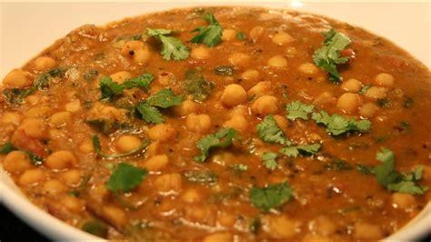 vella kadala curry chana masala easy chole recipe