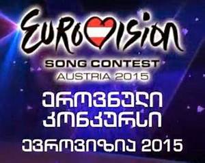 Join Us on Eurovision: Georgia: GPB announced details for ...