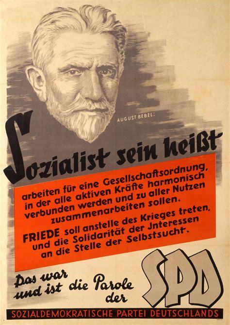 lemo objekt plakat sozialist sein heisst