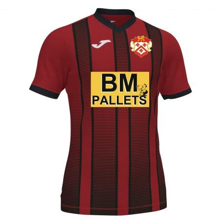 Kettering Town FC Home Shirt SS | Sporting Touch