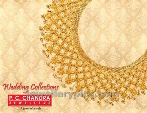 pc chandra gold wedding choker catalogue jewellery designs accesserize