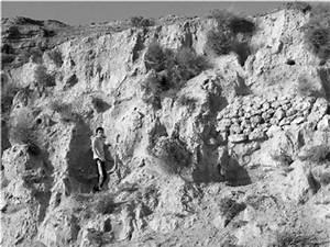 Frontal Section Of The Val De La Se U00f1ora Alluvial Fan