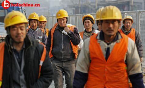 China celebra el Día del Trabajador este 1° de mayo | Hola ...
