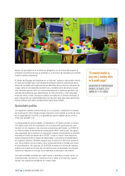 si鑒e de l unicef informe de unicef sobre de la situacion de la infancia en españa