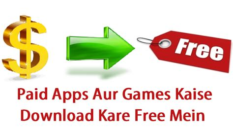 Android Paid Apps And Games Download Kaise Kare Free