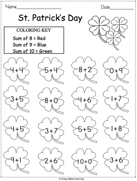 color by sum free st s day color by addition madebyteachers