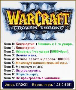WarCraft 3 The Frozen Throne 10 12606401