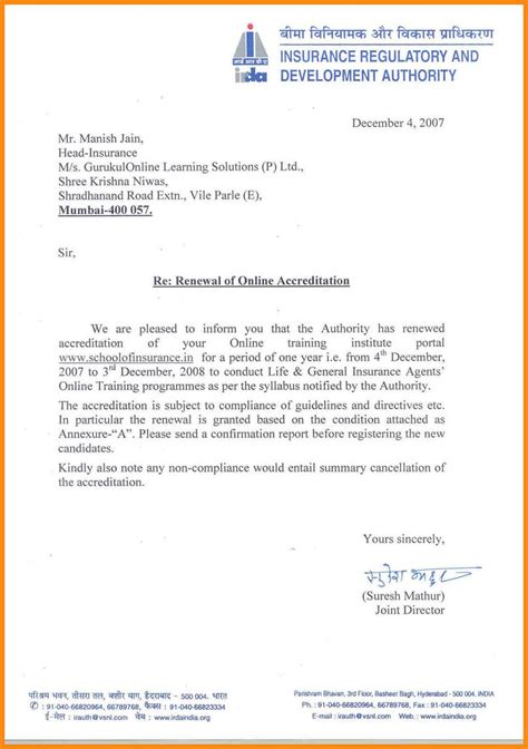 job experience certificate format nurse resumed objection