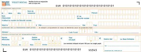 plafond cheque emploi service cesu ch 232 que emploi service universel service 224 la personne aide 224 la personne