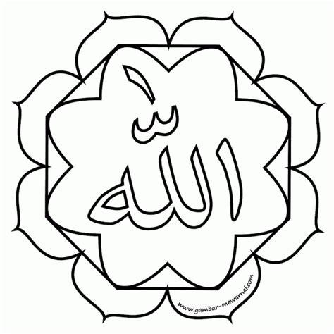 Coloring Kaligrafi by Terbaik Mewarnai Kaligrafi Allah Muhammad Gambar Mewarnai