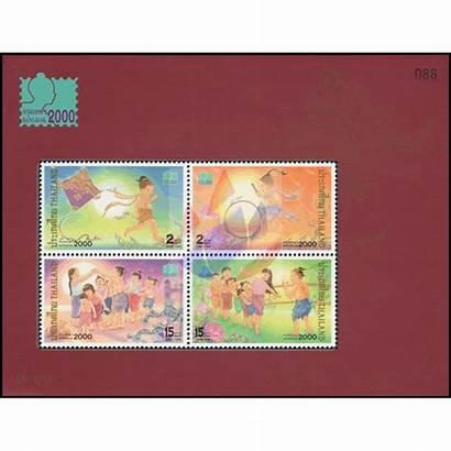 2000 Bangkok Exhibition Stamp Youth Kinderspiele Choose